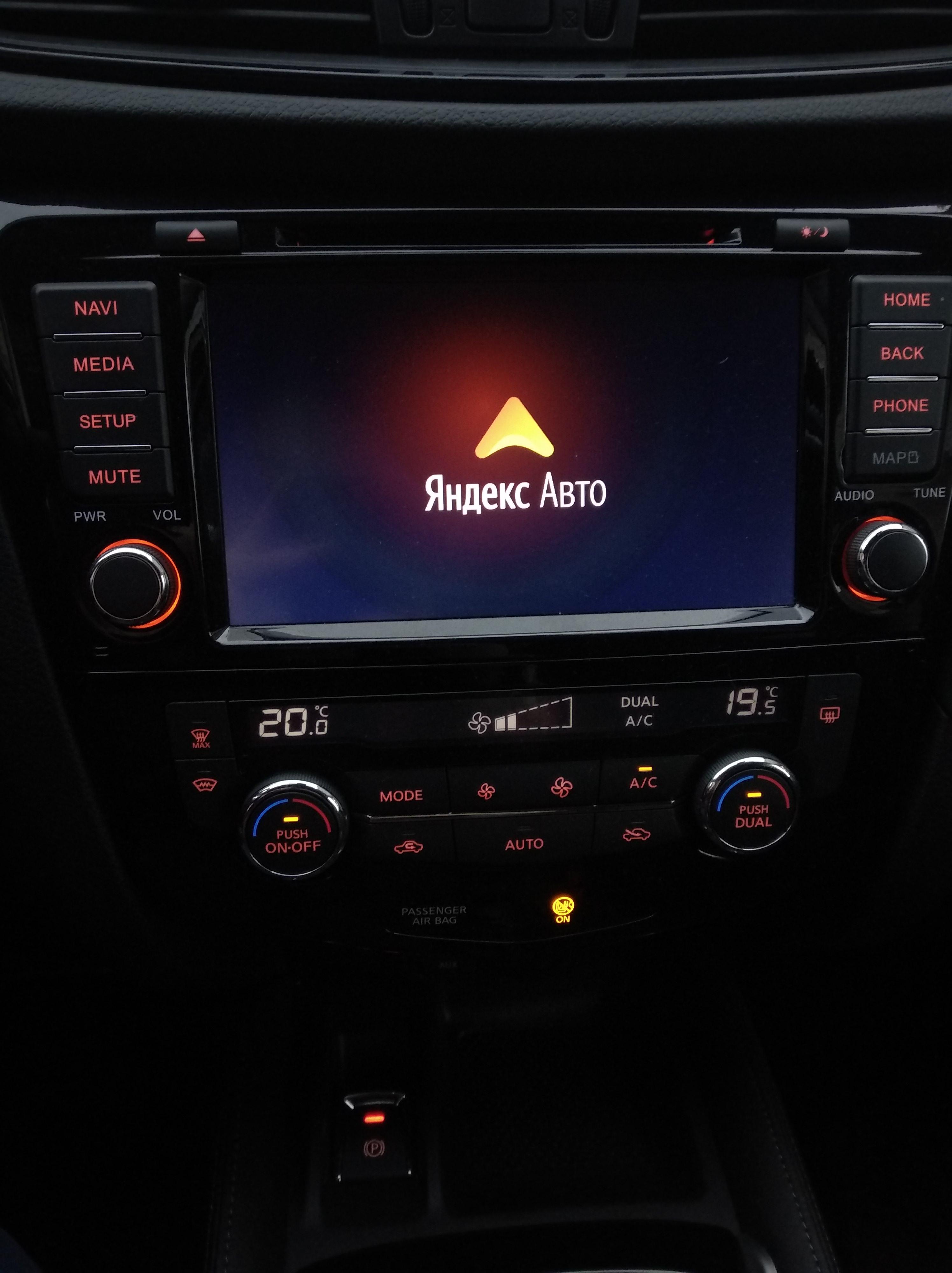 Тест-драйв дизельного Nissan X-Trail