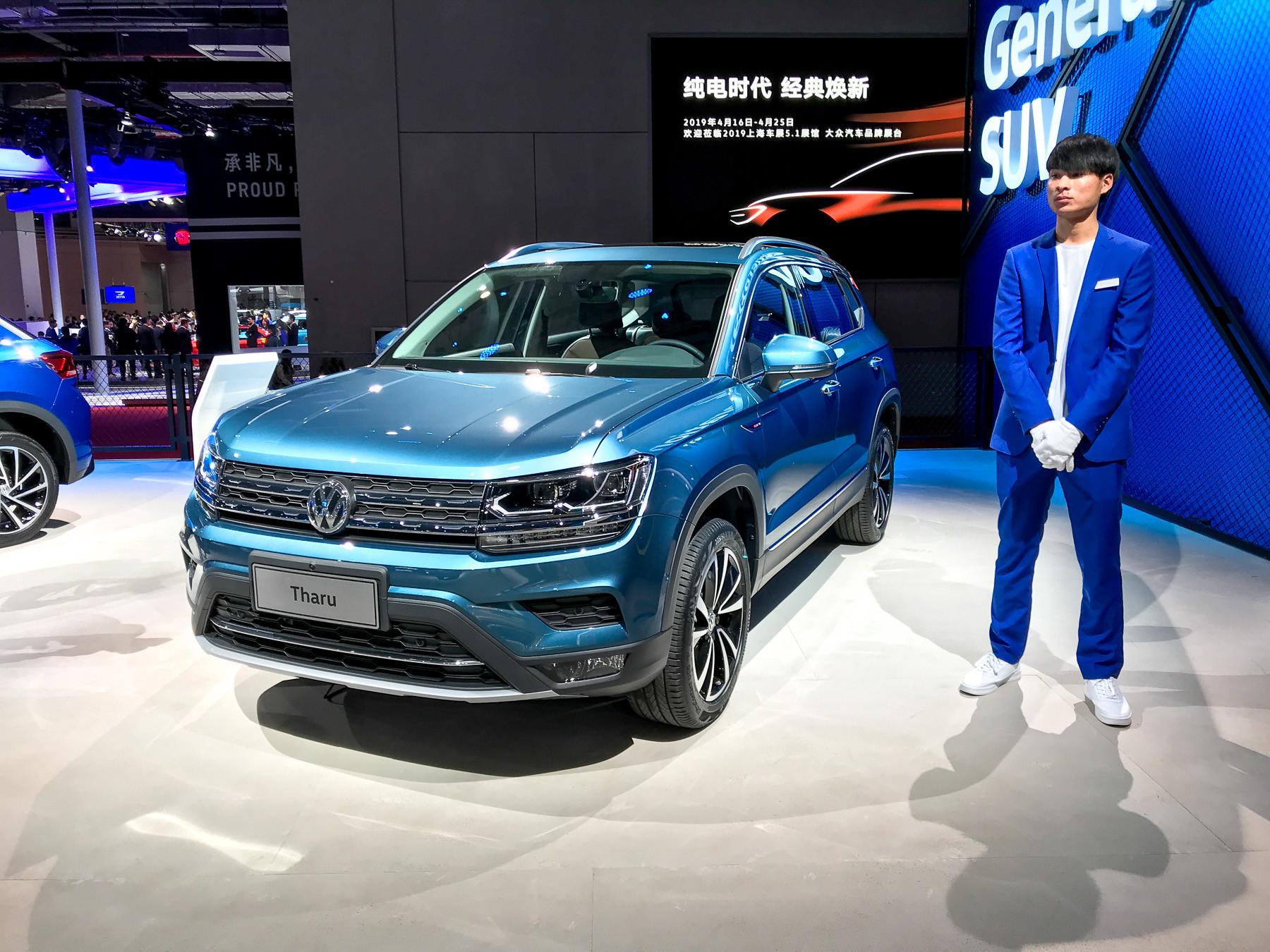 """VW выбрал имя для нового """"российского"""" кроссовера"""