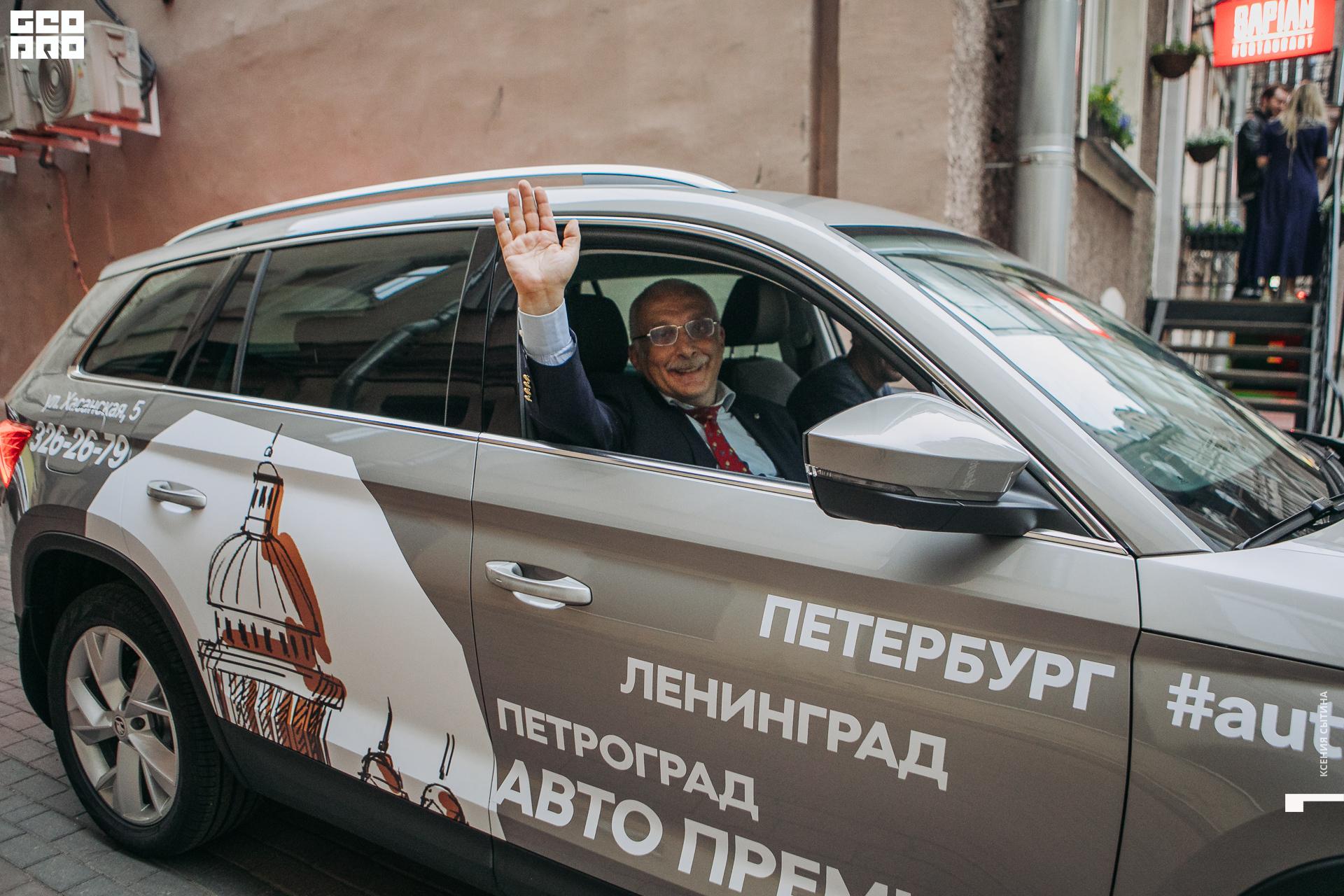 Экскурсия к центру Петербурга с «Авто Премиумом» и Александром Друзём