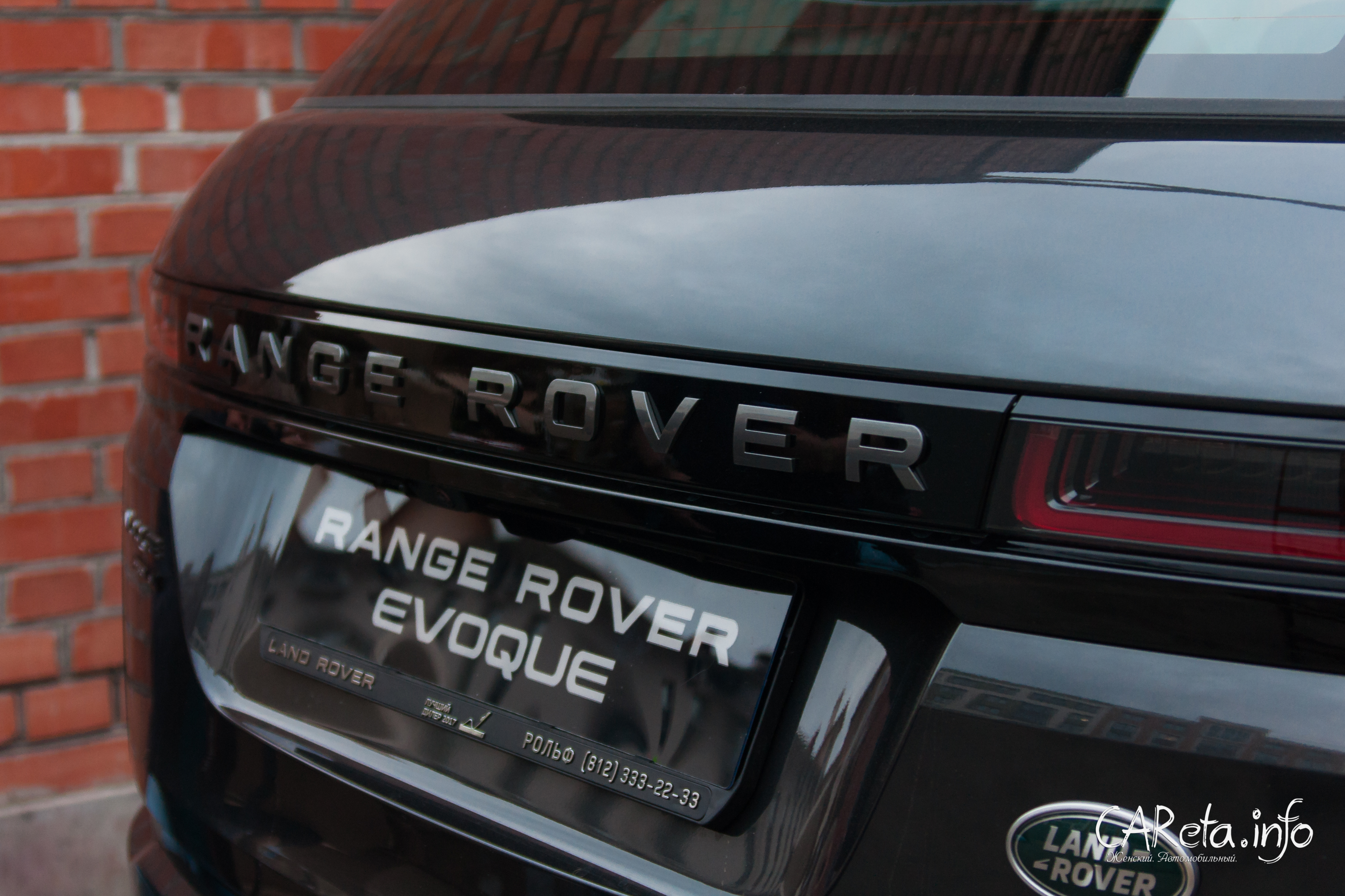 Новый Range Rover Evoque: уже в продаже