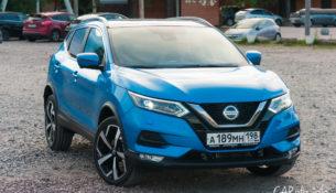 Nissan проводит реформы: меньше моделей и рабочих