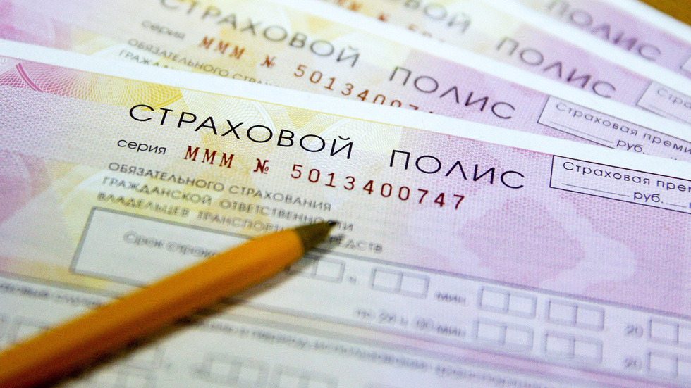 Проект реформы тарифов ОСАГО внесен в Госдуму