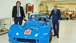В музее АВТОВАЗа появилась Lada Revolution