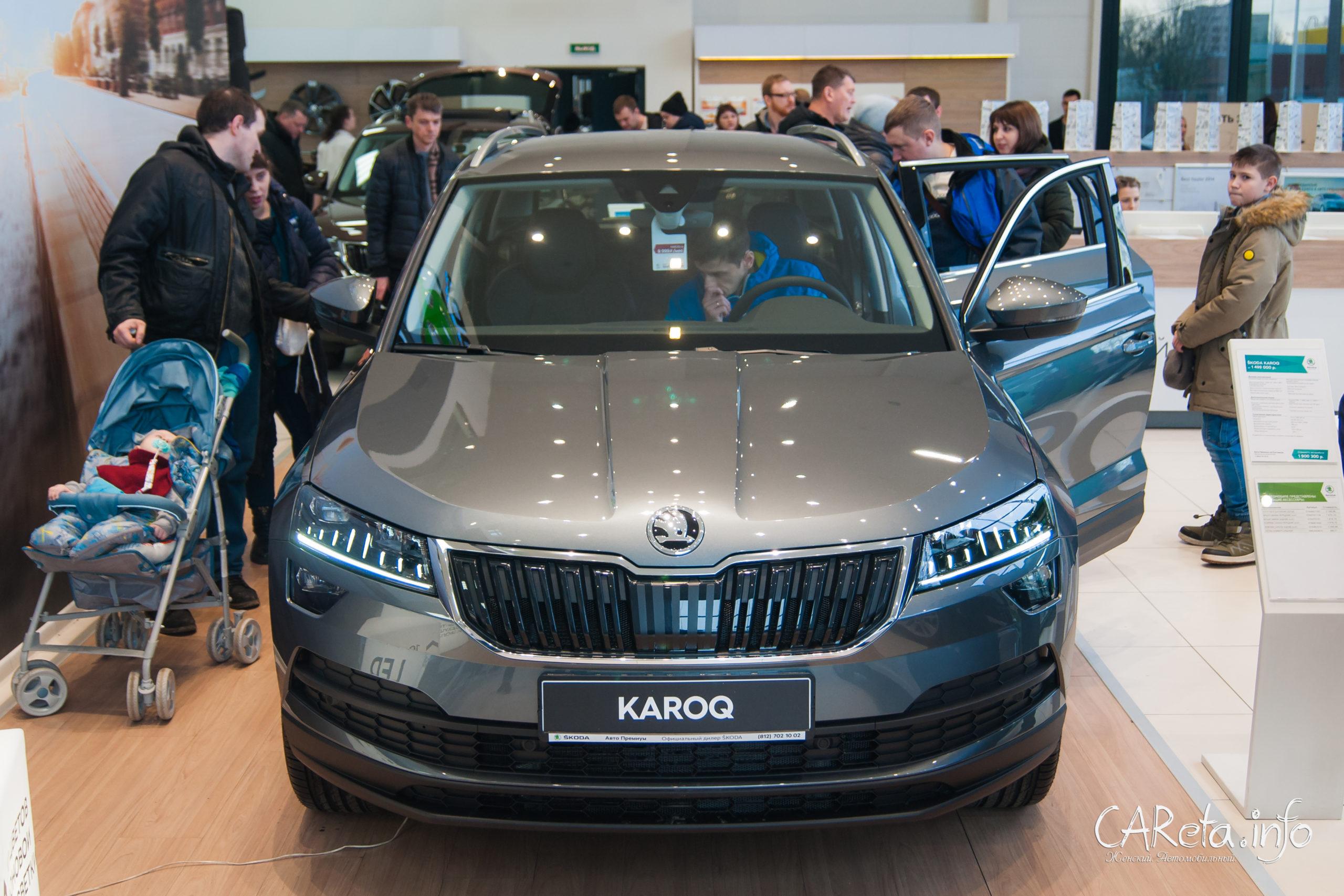 Полноприводный Karoq стал доступен в России