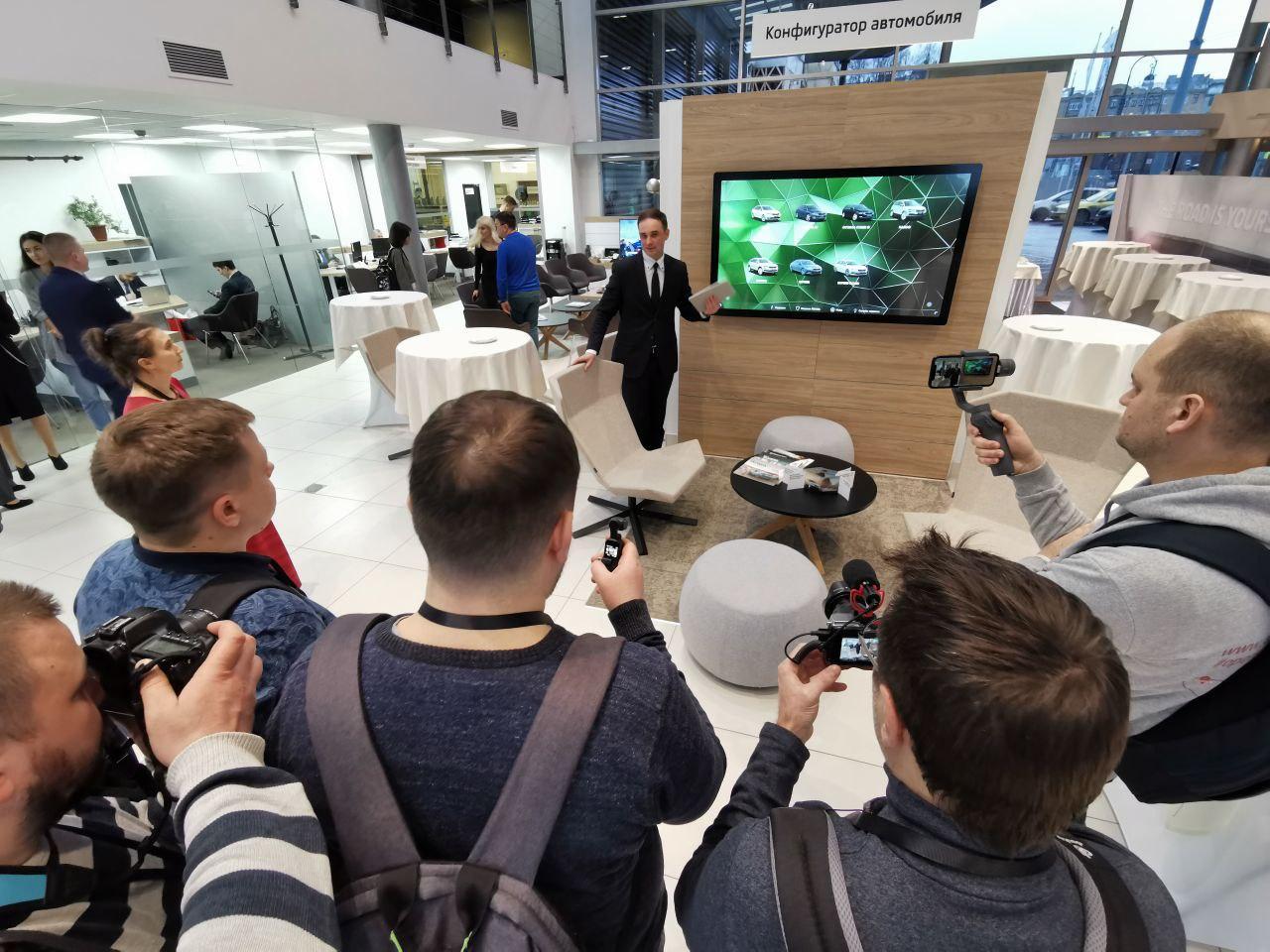 Первый на Северо-Западе цифровой шоу-рум ŠKODA открылся в СПб