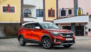 Kia объявила российские цены на Seltos