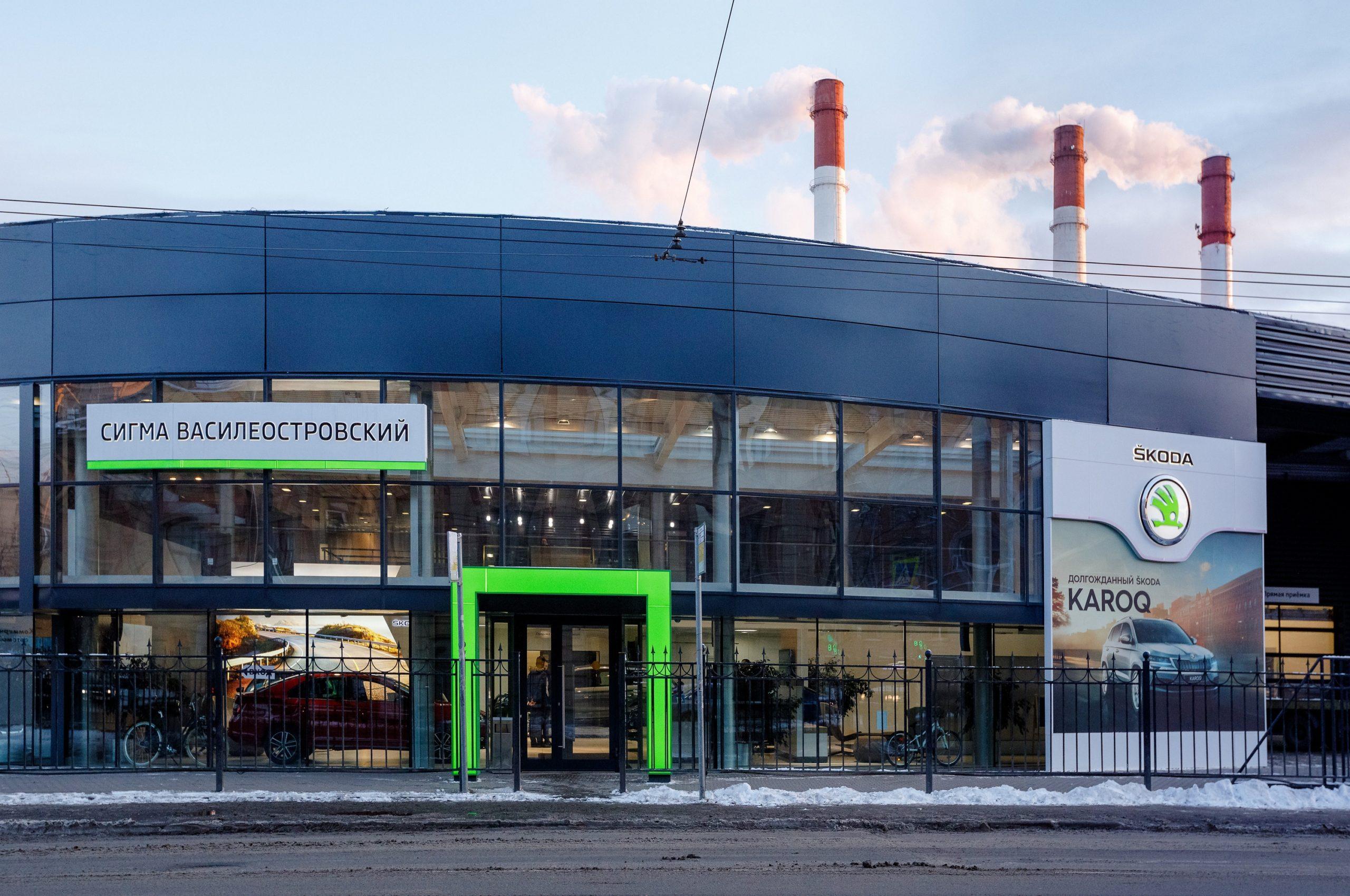 Первый интерактивный шоу-рум ŠKODA Сигма Василеостровский открывается в Петербурге