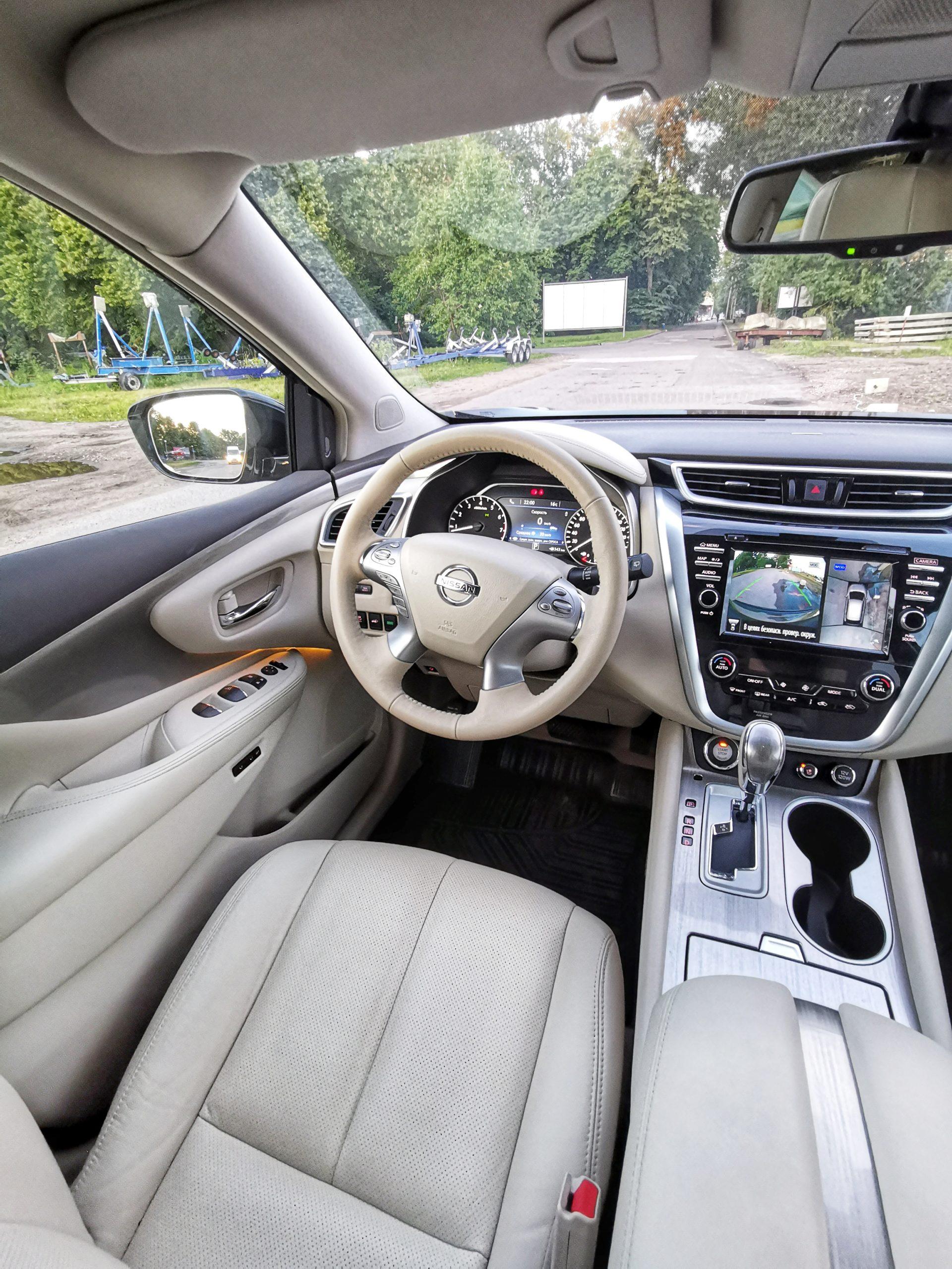 Тест-драйв Nissan Murano: неспешно и с комфортом