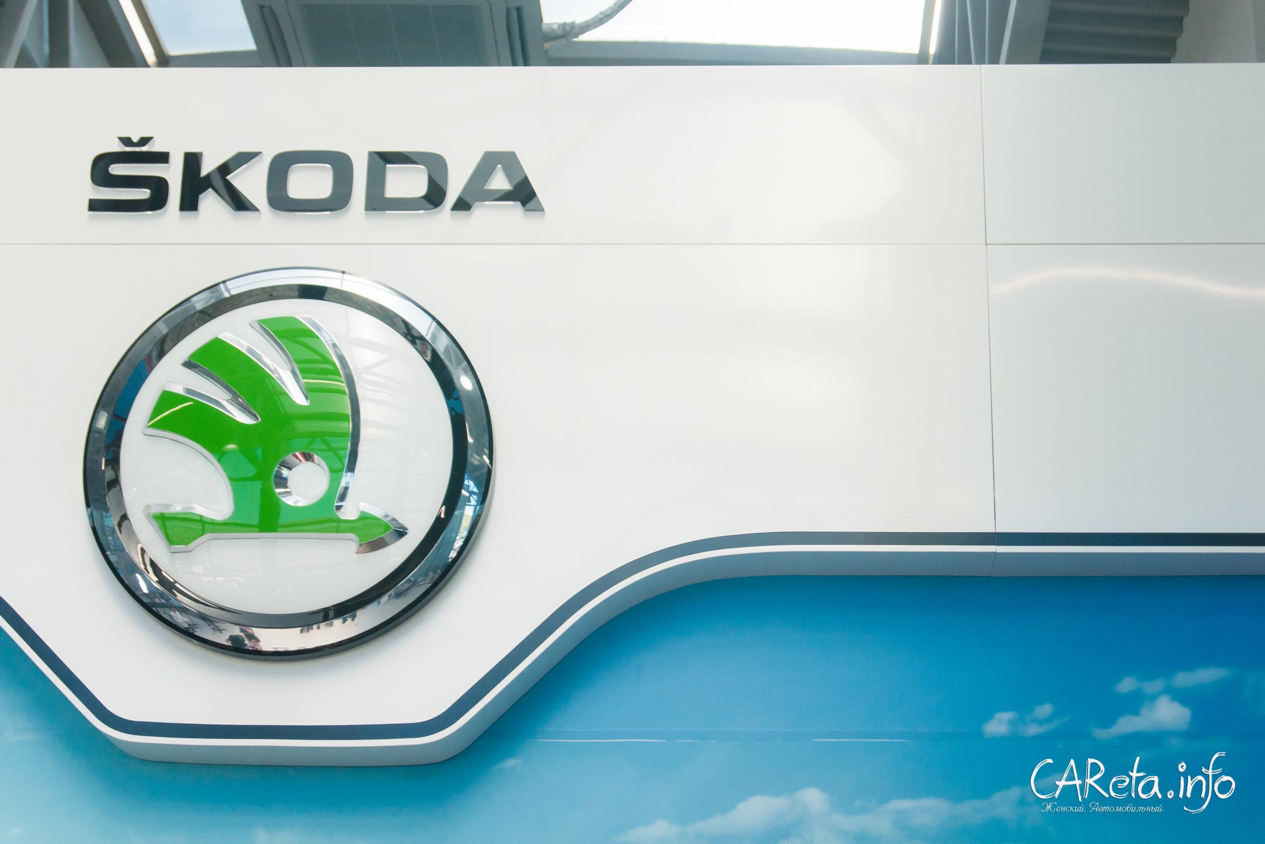 Дни RAPID открыли обновленный автосалон ŠKODA WAGNER
