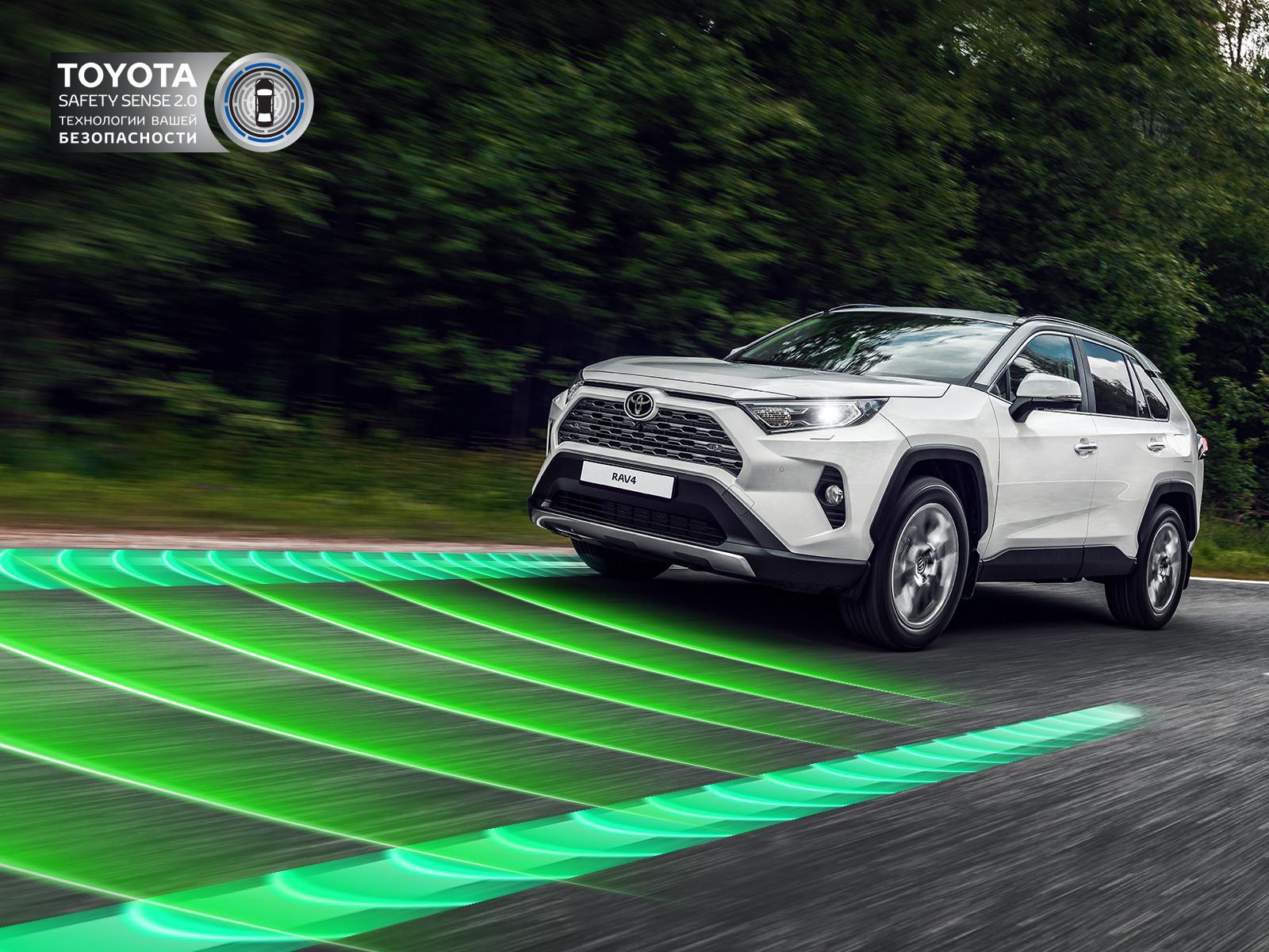Toyota RAV4: доступны новые комплектации