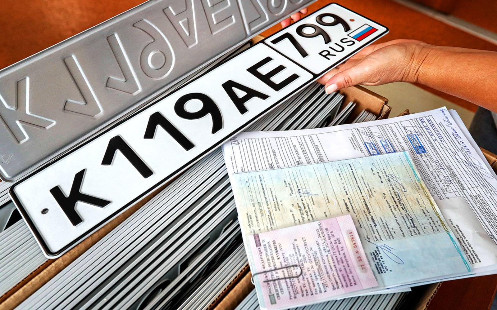 Регистрировать автомобили теперь возможно и в МФЦ