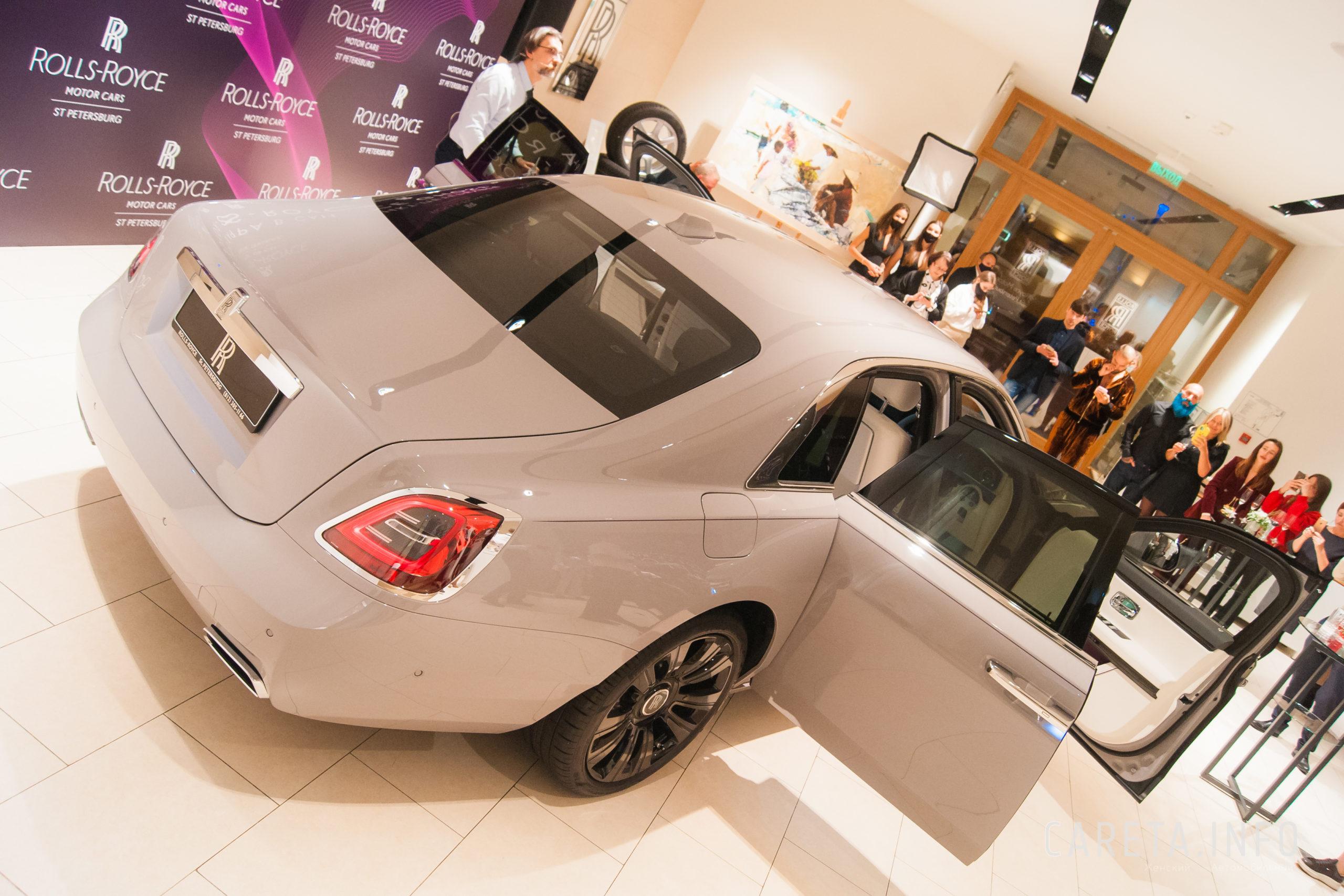 Самый технологичный Rolls-Royce представлен в Санкт-Петербурге