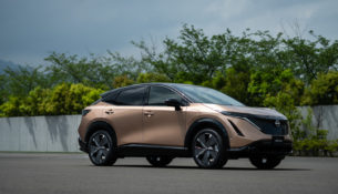 Электрокар Nissan Ariya запатентовали в России