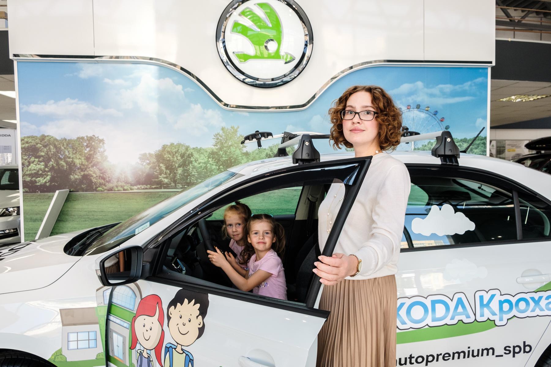 Авто Премиум открыл детскую автошколу