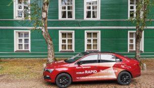 5 причин путешествовать на новом Skoda Rapid