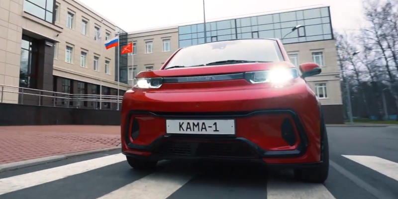 Представлен первый российский электрокар Кама-1