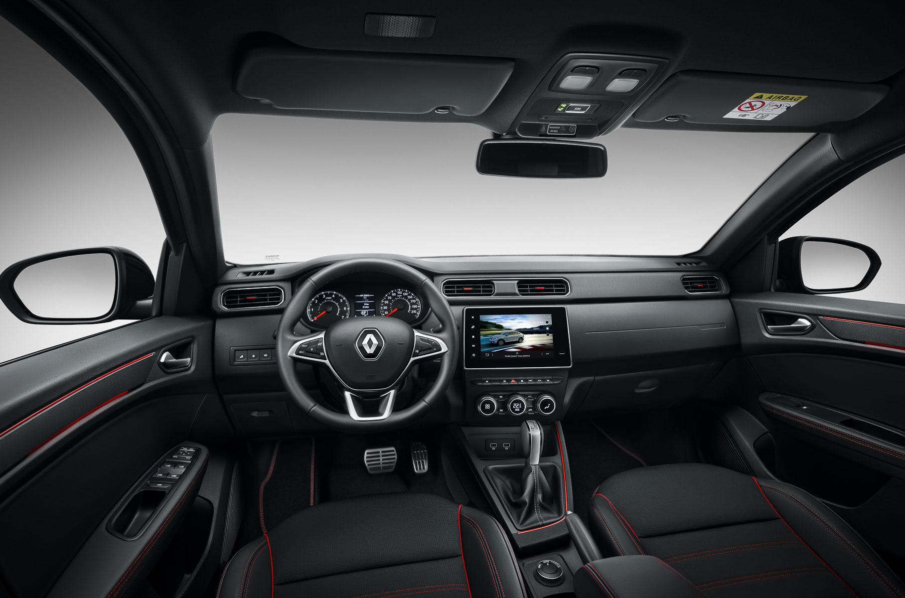 Renault Arkana получила спецверсию Pulse