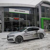 Новая Skoda Octavia в МЕГА Парнас с Авто Премиум