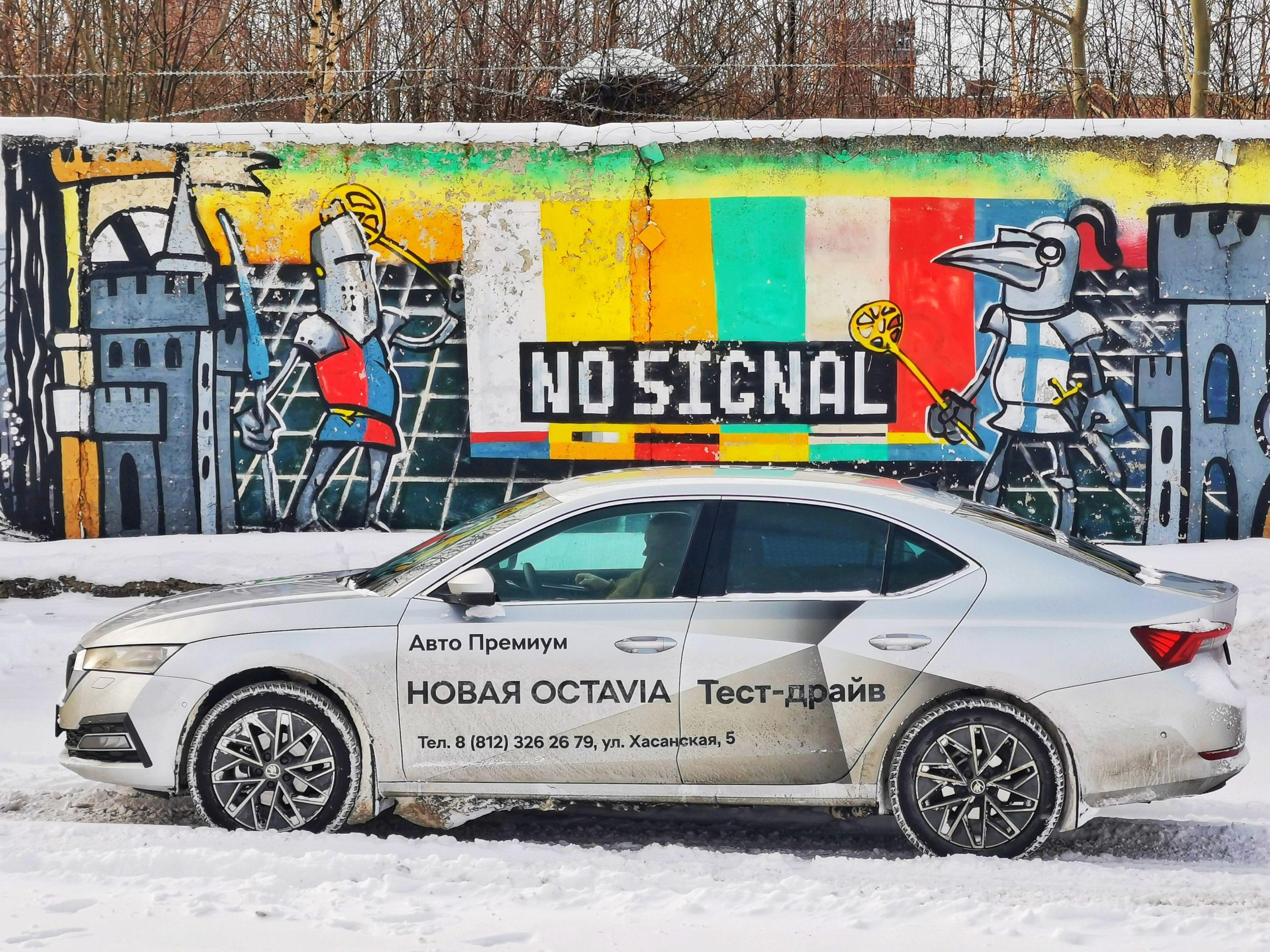 Два в одном — прагматичность и премиум: тест-драйв новой Skoda Octavia