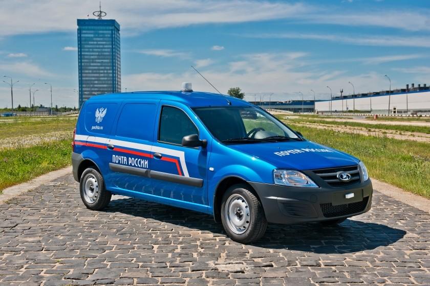 Запчасти для Lada будет доставлять Почта России