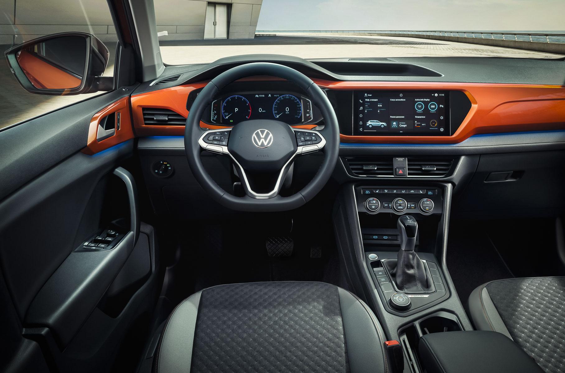 VW раскрыл подробности о кроссовере Taos для России