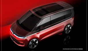 Volkswagen раскрыл дизайн нового Multivan