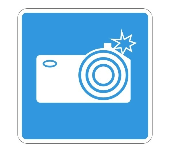 Штрафы с камер можно будет обжаловать через Госуслуги