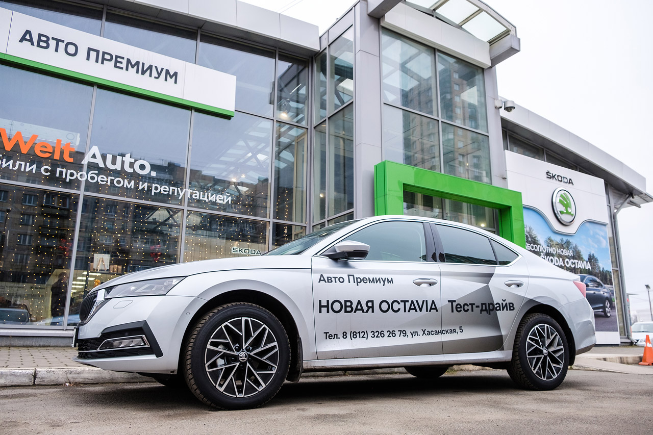 Авто Премиум» разработал новые маршруты для тест-драйвов