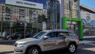 Заботливый сервис в Авто Премиуме – ваша ŠKODA этого достойна!