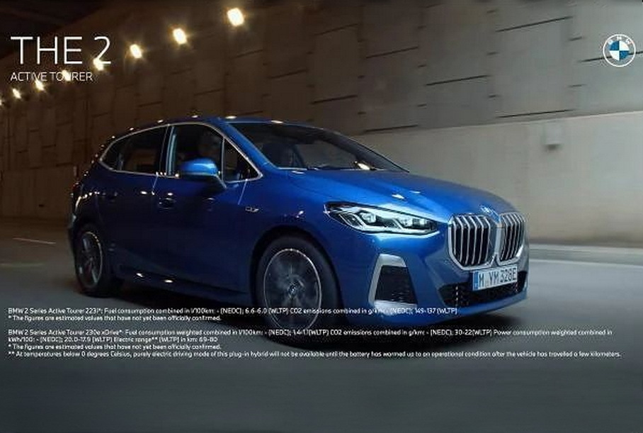 Внешность компактвэна BMW рассекречена